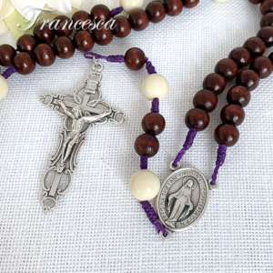 聖母の七つの喜びのロザリオ